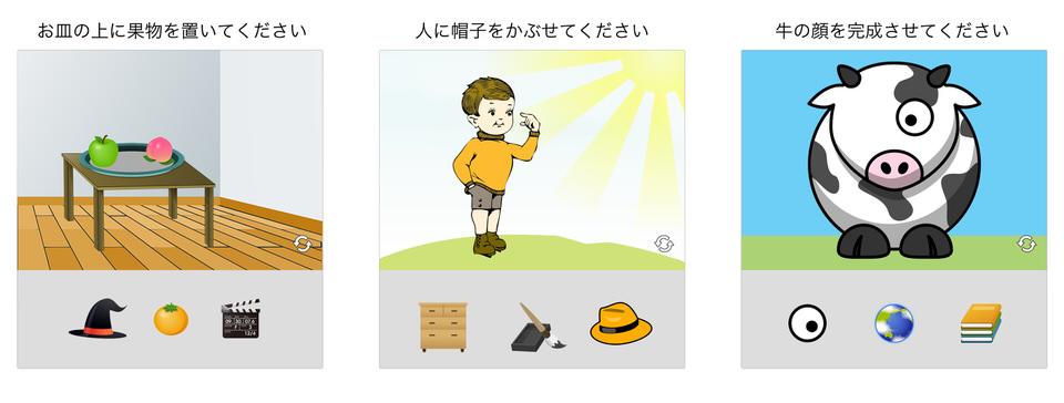 custom_captcha_no_arrow2-1