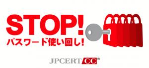 stop_540x249